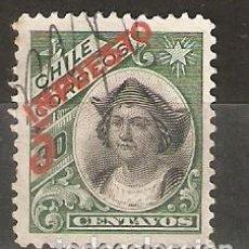 Sellos: CHILE. COLOMB. SOBRECARGA IMPUESTO. Lote 120839431
