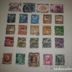 Sellos: CHILE - LOTE DE 24 SELOS USADOS. Lote 120964851