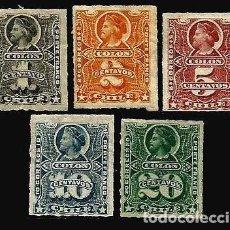 Sellos: CHILE 1877 COLON . Lote 121240667