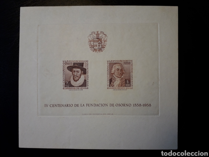 CHILE. YVERT HB-2. SERIE COMPLETA NUEVA SIN CHARNELA EMITIDA SIN GOMA IV CENTENARIO FUNDACIÓN OSORNO (Sellos - Extranjero - América - Chile)