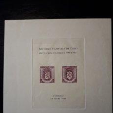 Sellos: CHILE. YVERT HB-3 SERIE COMPLETA NUEVA SIN CHARNELA EMITIDA SIN GOMA EXPOSICIÓN FILATÉLICA NACIONAL. Lote 123803016