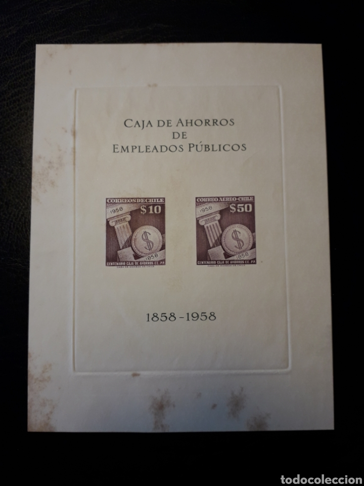 CHILE. YVERT HB-4. SERIE COMPLETA NUEVA SIN CHARNELA. EMITIDA SIN GOMA. ALGUNAS MANCHAS. VER FOTOS (Sellos - Extranjero - América - Chile)