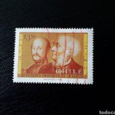 Briefmarken - CHILE. YVERT 509. SERIE COMPLETA USADA. - 124244736