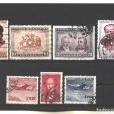 Sellos: CHILE 1960-62 - 7 SELLOS AEREOS - USADOS. Lote 126766527