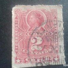 Briefmarken - CHILE,1878-1899,CRISTOBAL COLÓN,YVERT 22,SCOTT 26,USADO,(LOTE AG) - 128267247