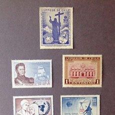 Sellos: SELLOS CHILE - 1953-1970 - VARIOS - NUEVOS. Lote 130933012