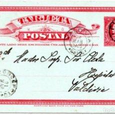 Sellos: CHILE, TARJETA POSTAL DE CURICO A VALDIVIA, AÑO 1905. Lote 132559750