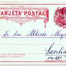 Sellos: CHILE, TARJETA POSTAL DE CONSTITUCION A SANTIAGO, AÑO 1892. Lote 132561110