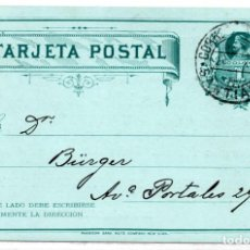 Sellos: CHILE, TARJETA POSTAL SANTIAGO, AÑO 1900. Lote 132561806
