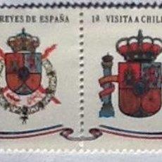 Sellos: SERIE COMPLETA YVERT 1005/06. VISITA DE LOS REYES DE ESPAÑA. NUEVOS CON GOMA. . Lote 145195326