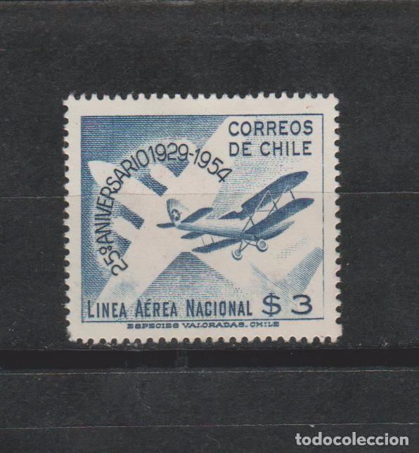 LOTE 4 SELLOS SELLO AEREO CHILE (Sellos - Extranjero - América - Chile)