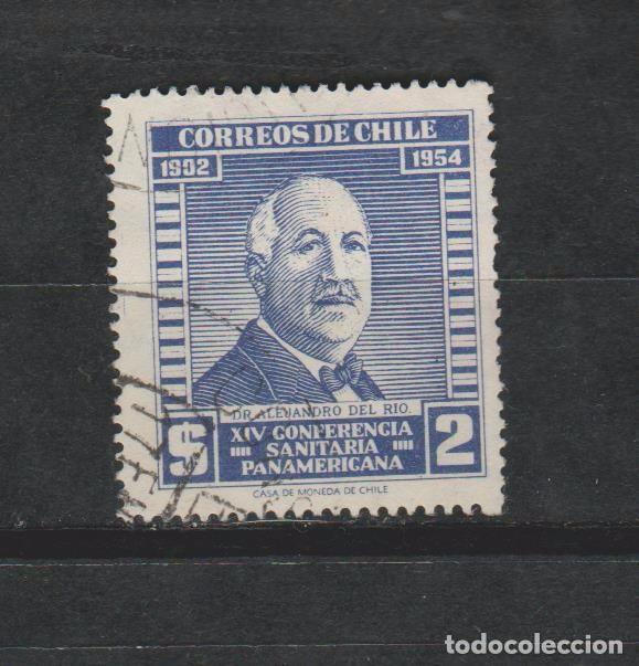 LOTE 4 SELLOS SELLO CHILE (Sellos - Extranjero - América - Chile)
