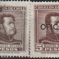 Sellos: LOTE 4 SELLOS CHILE. Lote 146528778