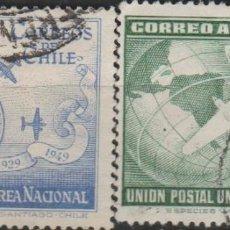 Sellos: LOTE 4 SELLOS CHILE AEREO. Lote 146529010