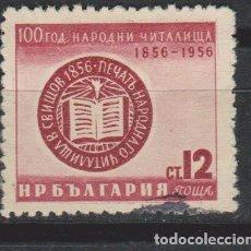 Sellos: LOTE 4 SELLOS SDELLO BULGARIA . Lote 146529746