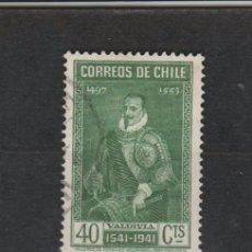 Sellos: LOTE 4 SELLOS SELLO CHILE. Lote 147480546