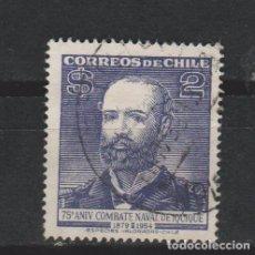 Sellos: LOTE 4 SELLOS SELLO CHILE. Lote 147480626