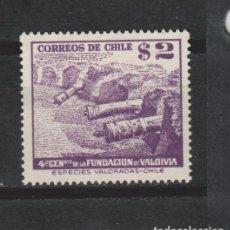 Sellos: LOTE 4 SELLOS SELLO CHILE. Lote 147480650