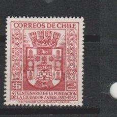 Sellos: LOTE 4 SELLOS SELLO CHILE. Lote 147480682