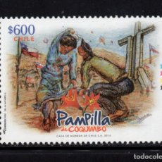 Sellos: CHILE 2114** - AÑO 2016 - FOLKLORE - FESTIVAL DE LA PAMPILLA, COQUIMBO. Lote 147865994