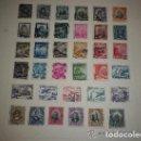 Sellos: CHILE - LOTE DE 35 SELLOS USADOS. Lote 149512454