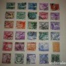 Sellos: CHILE - LOTE DE 30 SELLOS USADOS. Lote 149512606