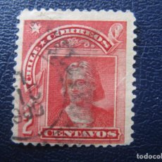 Sellos: CHILE,1905 CRISTOBALCOLON, YVERT 56. Lote 149579022