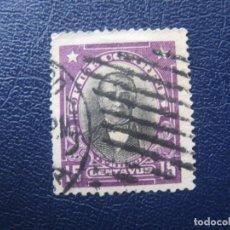 Sellos: CHILE, 1911 PRIETO, YVERT 92. Lote 149580634