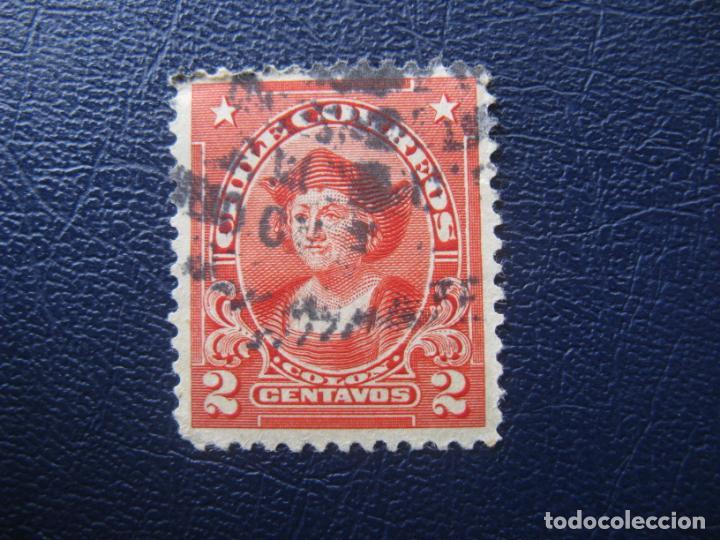 CHILE, 1912 CRISTOBAL COLON, YVERT 101 (Sellos - Extranjero - América - Chile)