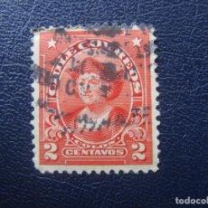 Sellos: CHILE, 1912 CRISTOBAL COLON, YVERT 101. Lote 149580806