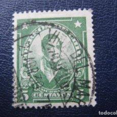 Sellos: CHILE, 1928 A.COCHRANE, YVERT 137. Lote 149585282