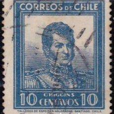 Sellos: 1931 - CHILE - BERNARDO O'HIGGINS - YVERT 151. Lote 151473506