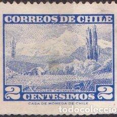 Sellos: 1962- CHILE - TURISMO - VOLCAN CHOSHUENCO - YVERT 298. Lote 151527582