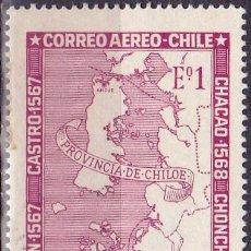 Sellos: 1968 - CHILE - CINCO CIUDADES CENTENARIAS - YVERT PA 248. Lote 151569050