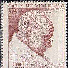 Sellos: 1970 - CHILE - CENTENARIO DE MAHATMA GANDHI - YVERT PA 266. Lote 151571734