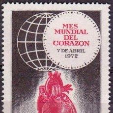Sellos: 1972 - CHILE - MES MUNDIAL DEL CORAZON - YVERT 382. Lote 151572978