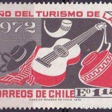 Sellos: 1972 - CHILE - AÑO DEL TURISMO DE LAS AMERICAS - YVERT 392. Lote 151573206