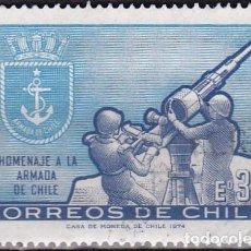 Sellos: 1974 - CHILE - HOMENAJE A LA ARMADA - MICHEL 799. Lote 151574102