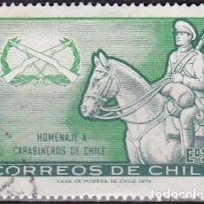 Sellos: 1974 - CHILE - HOMENAJE A LOS CARABINEROS - MICHEL 801. Lote 151574222