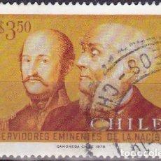Sellos: 1978 - CHILE - HERMANOS PHILIPPI - SERVIDORES DE LA NACION - MICHEL 898. Lote 151577330