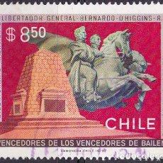 Sellos: 1979 - CHILE - BICENTENARIO DE O'HIGGINS - VENCEDORES DE BAILEN - YVERT 513. Lote 151580414