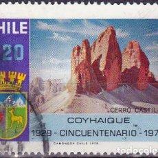 Sellos: 1979 - CHILE - 50º ANIVERSARIO DE COYHAIQUE - CERRO CASTILLO - YVERT 527. Lote 151581326