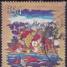 Sellos: 1981 - CHILE - EXPORTACIONES - MICHEL 959. Lote 151623134