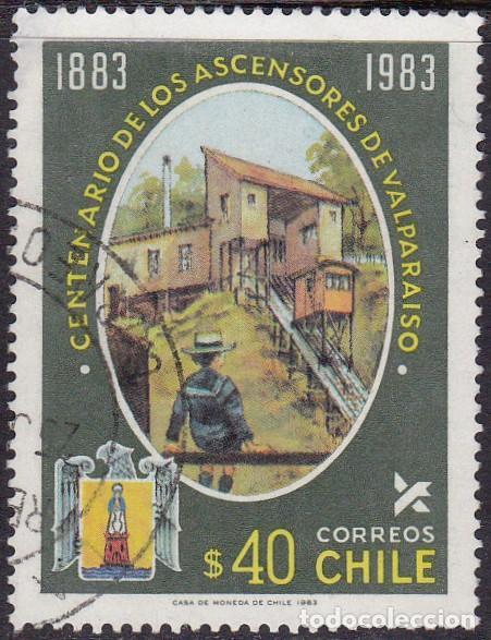 1983 - CHILE - CENTENARIO DE LOS ASCENSORES DE VALPARAISO - YVERT 628 (Sellos - Extranjero - América - Chile)