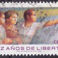Sellos: 1983 - CHILE - DIEZ AÑOS DE LIBERTAD - MICHEL 1021. Lote 151632546