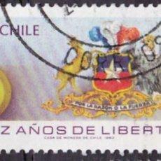 Sellos: 1983 - CHILE - DIEZ AÑOS DE LIBERTAD - ESCUDO POR LA RAZON O LA FUERZA - MICHEL 1022. Lote 151632822