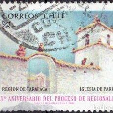 Sellos: 1984 - CHILE - REGION DE TARAPACA - IGLESIA DE PARINACOTA - MICHEL 1045. Lote 151638738