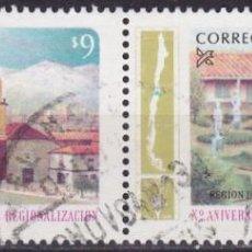Sellos: 1984 - CHILE - IGLESIA DE SAN FRANCISCO / HACIENDA EL HUIQUE - MICHEL 1051,1052. Lote 151639318