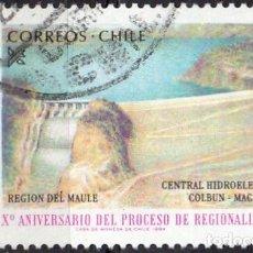 Sellos: 1984 - CHILE - REGION DEL MAULE - CENTRAL HIDROELECTRICA COLBUN MACHICURA - MICHEL 1053. Lote 151639790