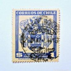 Sellos: SELLO POSTAL CHILE 1956, 1 $. 4º CENTENARIO DE LA FUNDACION DE ALDIVIA, ESCUDO DE ARMAS, USADO. Lote 156910478